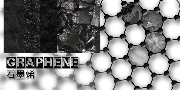 Graphene Microchip Graphene Thermal Conductivity Material