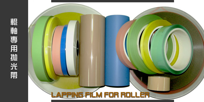 Lapping Film For Roller Industry Lapping Tape Material