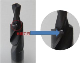 tool-90° Step Drill